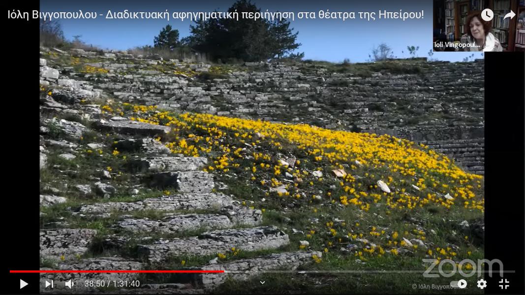 epirus video