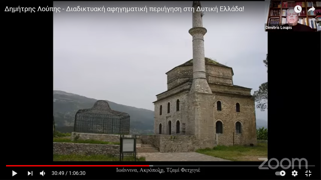 loupis video